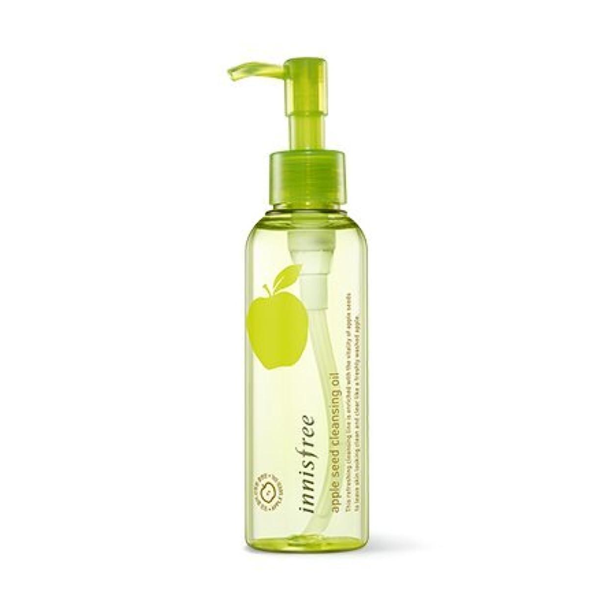 前兆後ろに傀儡[New] innisfree Apple Seed Cleansing Oil 150ml/イニスフリー アップル シード クレンジング オイル 150ml