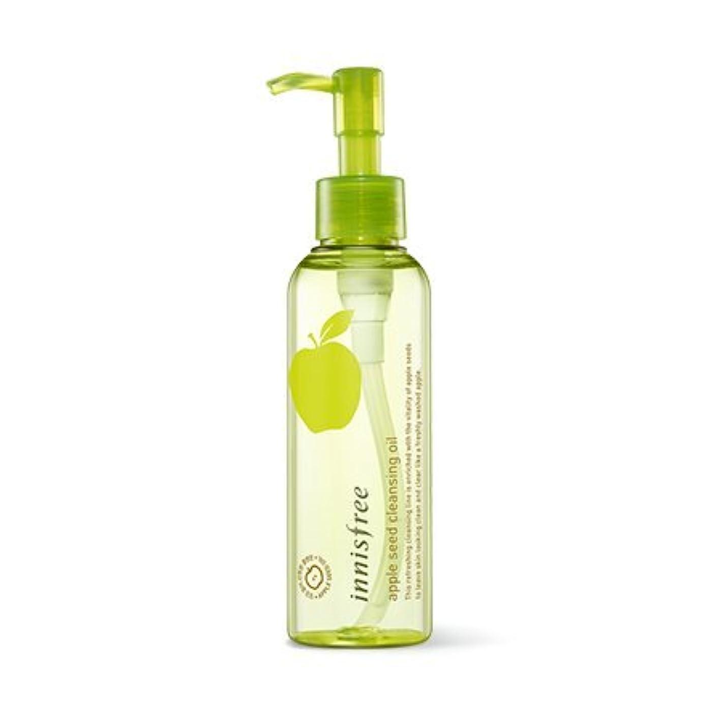 追い払う役に立つ火曜日[New] innisfree Apple Seed Cleansing Oil 150ml/イニスフリー アップル シード クレンジング オイル 150ml