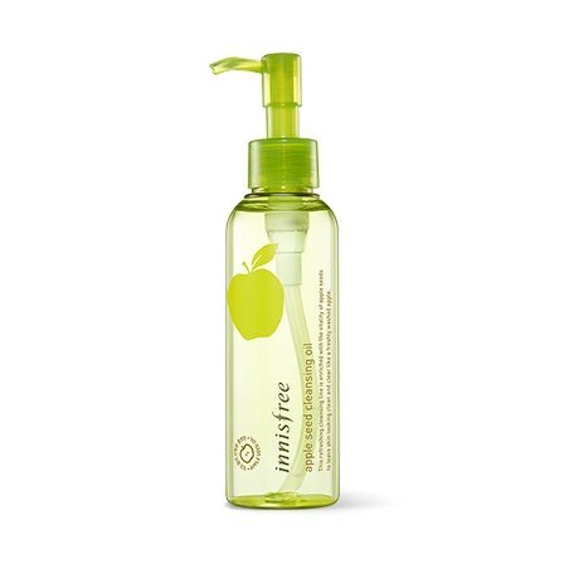発信ビーチ不快な[New] innisfree Apple Seed Cleansing Oil 150ml/イニスフリー アップル シード クレンジング オイル 150ml