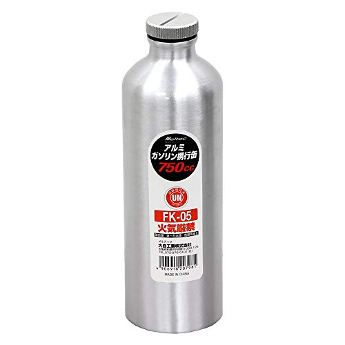 メルテック ガソリン携行缶 750cc ボトルタイプ 消防法適合品 UN [アルミニウム] 厚み:0.8mm収納ケース付 Meltec FK-05