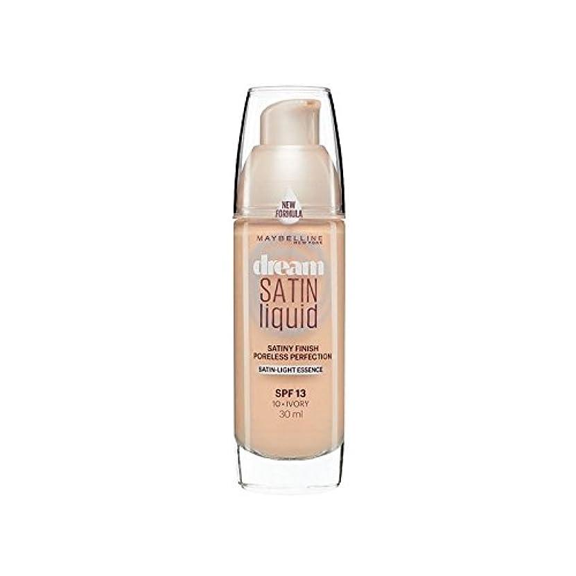 区画吐き出すイソギンチャクMaybelline Dream Satin Liquid Foundation 10 Ivory 30ml (Pack of 6) - メイベリン夢サテンリキッドファンデーション10アイボリー30ミリリットル x6 [並行輸入品]
