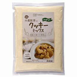創健社 クッキーミックス(かぼちゃ) 200g ×2