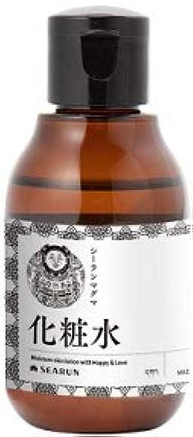 価格ルーム最大化するシーラン マグマ化粧水