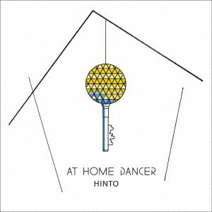 AT HOME DANCER