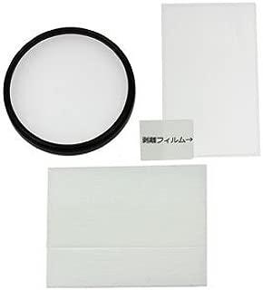 【液晶保護フィルム+レンズフィルター67mm】Panasonic LUMIX DMC-FZH1専用AR液晶保護フィルムと 互換マルチコートUVレンズフィルター 67mmの2点セット