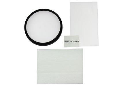【液晶保護フィルム+レンズフィルター72mm】SONY サイバーショット DSC-RX10M4用 AR液晶保護フィルムと 互換マルチコートUVレンズフィルター 72mmの2点セット