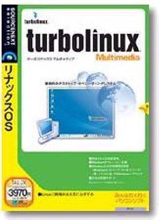 Turbolinux Multimedia (説明扉付スリムパッケージ)