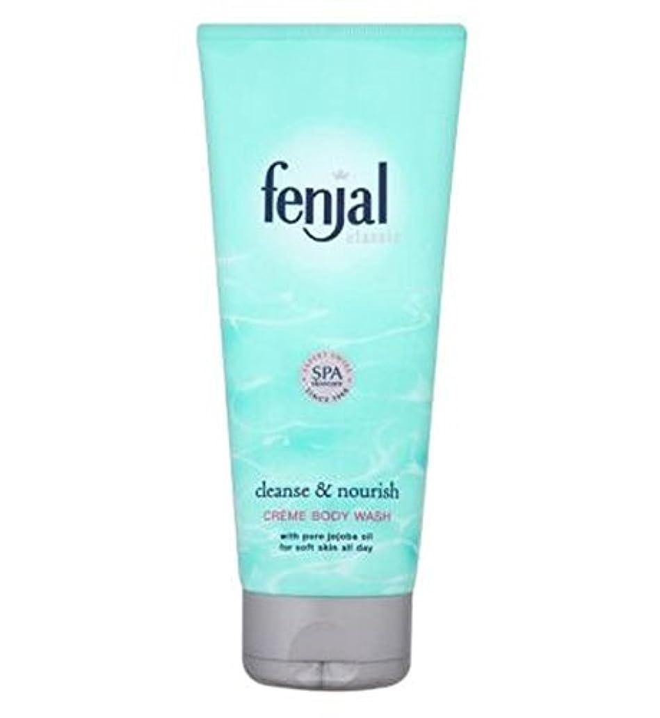 ぐったりご飯ポーンFenjal古典的な高級クリームオイルボディウォッシュ (Fenjal) (x2) - Fenjal Classic Luxury Creme Oil Body Wash (Pack of 2) [並行輸入品]