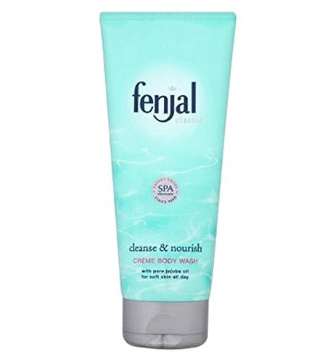 チャンスコテージ記念品Fenjal古典的な高級クリームオイルボディウォッシュ (Fenjal) (x2) - Fenjal Classic Luxury Creme Oil Body Wash (Pack of 2) [並行輸入品]