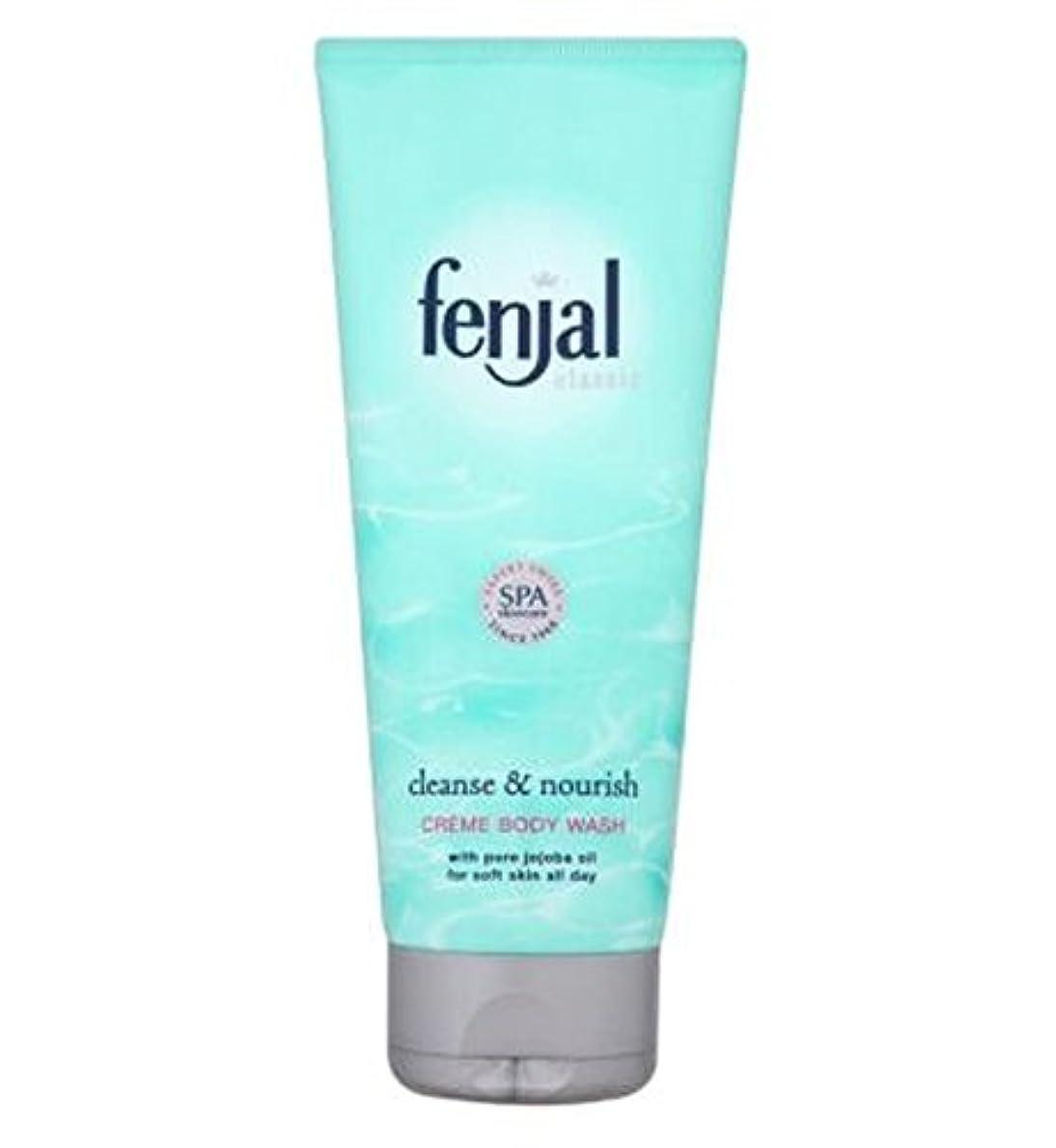 求人死すべきタワーFenjal古典的な高級クリームオイルボディウォッシュ (Fenjal) (x2) - Fenjal Classic Luxury Creme Oil Body Wash (Pack of 2) [並行輸入品]
