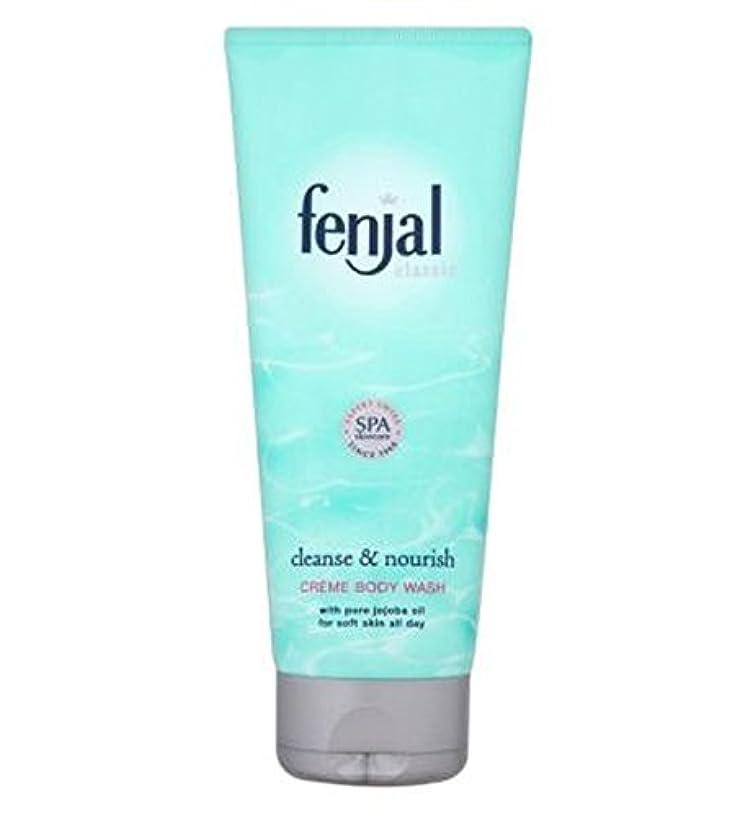 万一に備えて小人ジャニスFenjal Classic Luxury Creme Oil Body Wash - Fenjal古典的な高級クリームオイルボディウォッシュ (Fenjal) [並行輸入品]