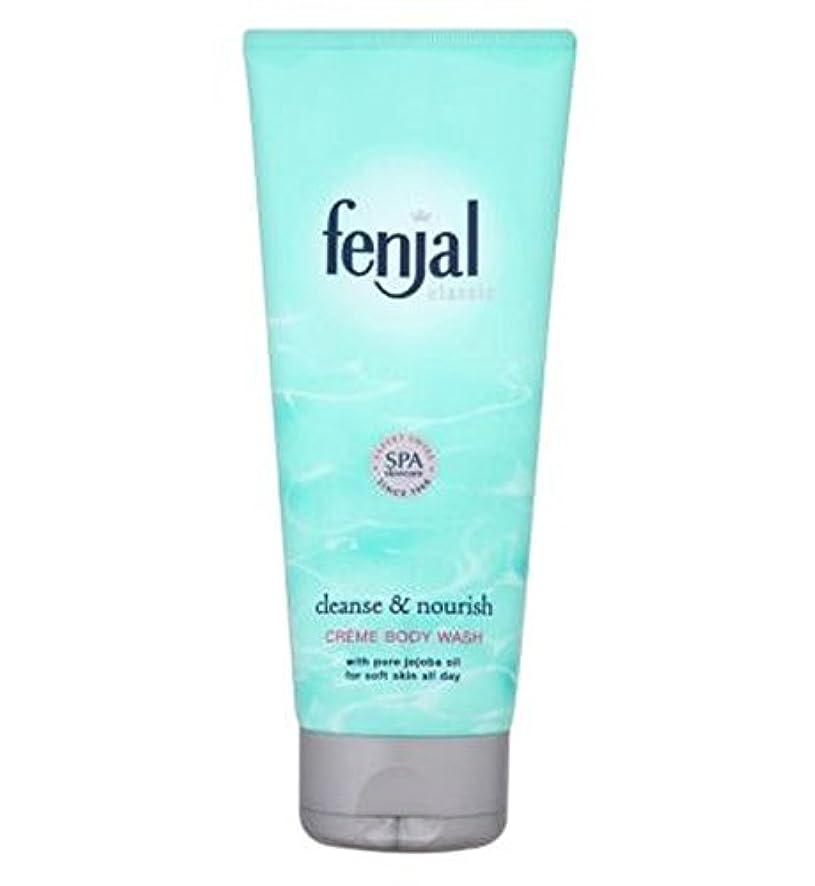 出費花傘Fenjal古典的な高級クリームオイルボディウォッシュ (Fenjal) (x2) - Fenjal Classic Luxury Creme Oil Body Wash (Pack of 2) [並行輸入品]