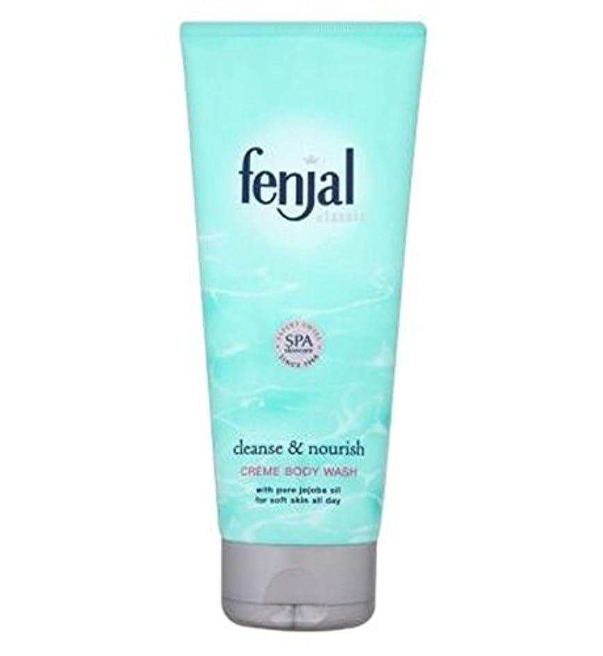 飛び込むフォーラムアプローチFenjal Classic Luxury Creme Oil Body Wash - Fenjal古典的な高級クリームオイルボディウォッシュ (Fenjal) [並行輸入品]