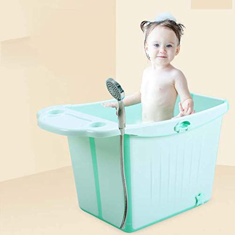 Kinder Faltbadewanne, Faltbadewanne Neugeborenes Babybadewanne Kindbadewanne,1