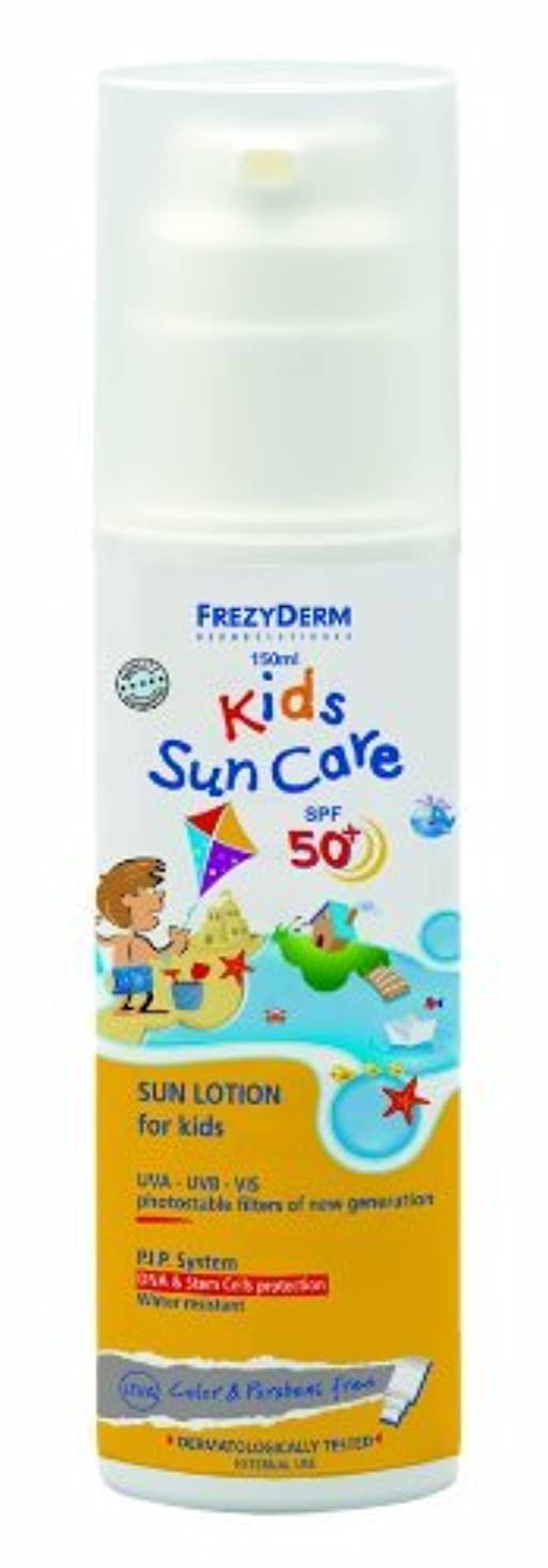 抽象化観察する唯一FrezyDerm Children's Sunscreen Lotion - Face & Body SPF50+ by FrezyDerm