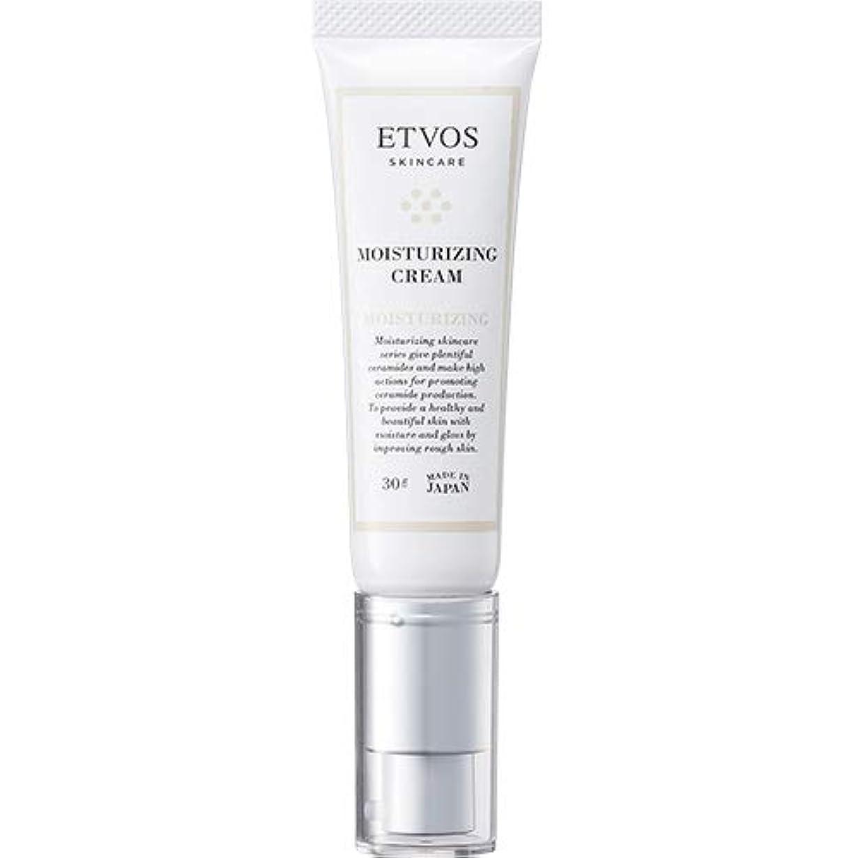 うつトライアスロン懐疑論ETVOS(エトヴォス) モイスチャライジングクリーム 30g