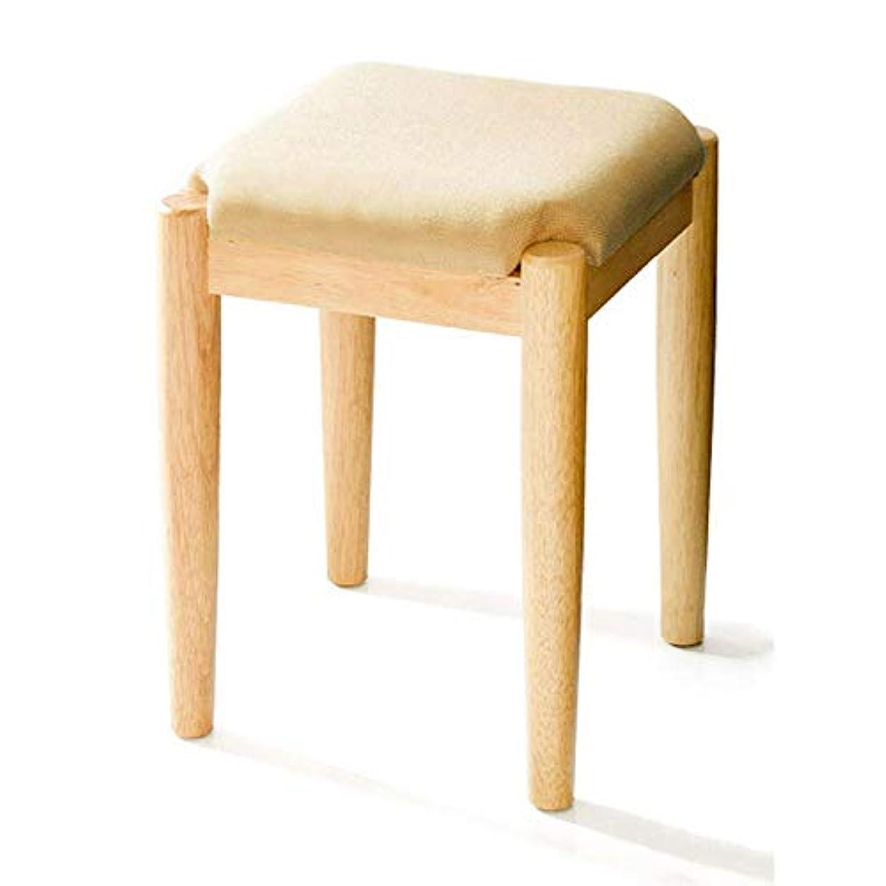賢いエアコングロー宮武製作所 スツール 椅子 幅31x奥31x高さ43.5cm ベージュ 正方形 木製 MA-H31SBE