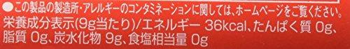 オリオン ミニコーラ 30個入 Bo× 食玩
