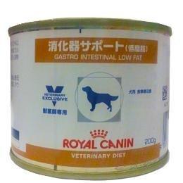 ロイヤルカナン(ROYAL CANIN)『消化器サポート 低脂肪 ウェット 缶』