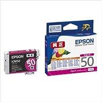 (業務用セット) エプソン EPSON インクジェットカートリッジ ICM50 マゼンタ 1個入 【×3セット】 ds-1536891