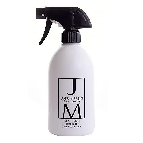 JAMES MARTIN ジェームズマーティン フレッシュサニタイザー 500ml スプレーボトル