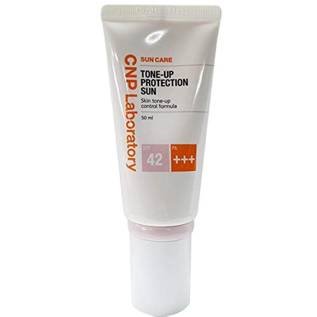 硬化する従事する厚さCNP チャアンドパク トンオププロテクションサン?クリーム紫外線遮断剤 50ml (SPF42 / PA+++)、2019 NEW, CNP Tone-up Protection Sun Cream/韓国日焼け止め