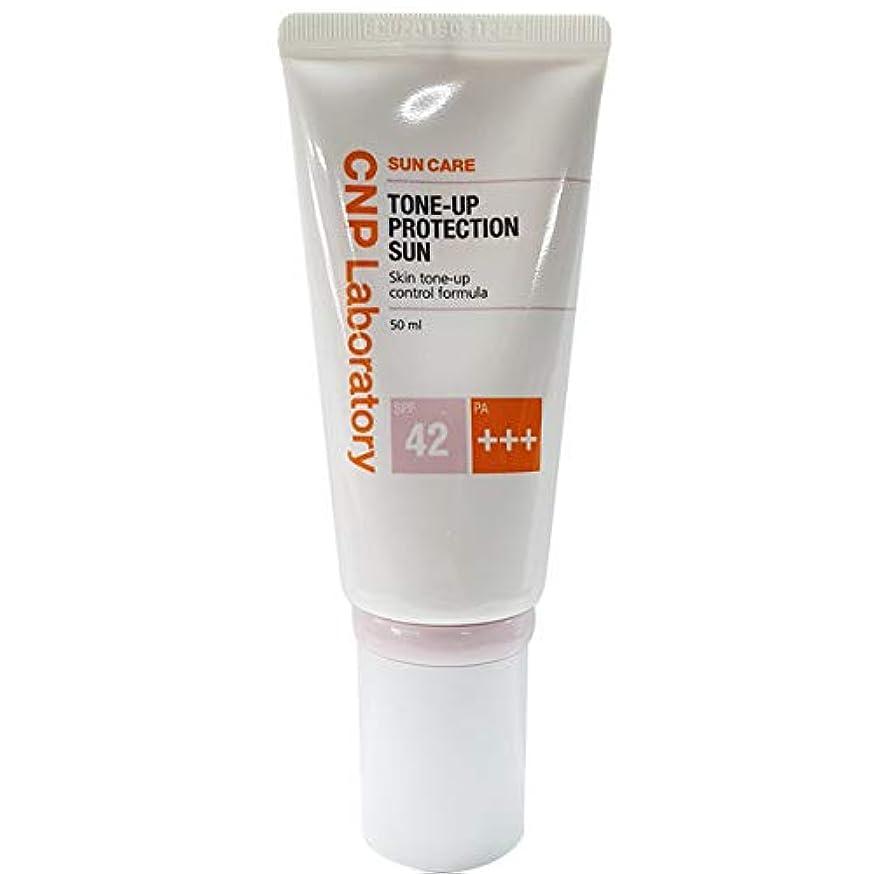 項目猛烈な無心CNP チャアンドパク トンオププロテクションサン?クリーム紫外線遮断剤 50ml (SPF42 / PA+++)、2019 NEW, CNP Tone-up Protection Sun Cream/韓国日焼け止め