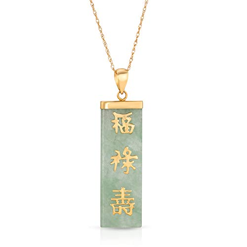 14kt Yellow Gold Rectangular Genuine Green Jade Prosperity Long Life and Luck Charm Pendant.
