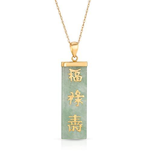 14kt Yellow Gold Rectangular Genuine Green Jade Prosperity Long Life and Luck Charm Pendant.