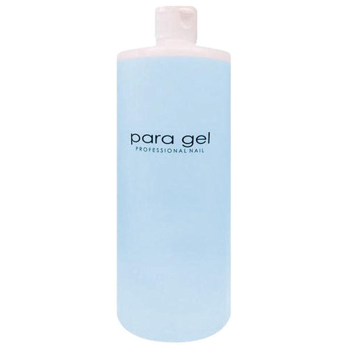 サルベージユニークな信頼できるパラジェル(para gel) パラプレップ 1000ml