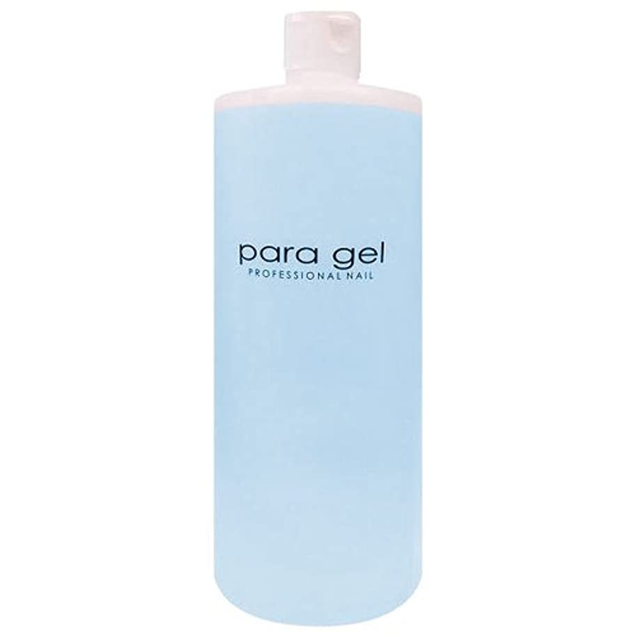 毎回阻害する民族主義パラジェル(para gel) パラプレップ 1000ml