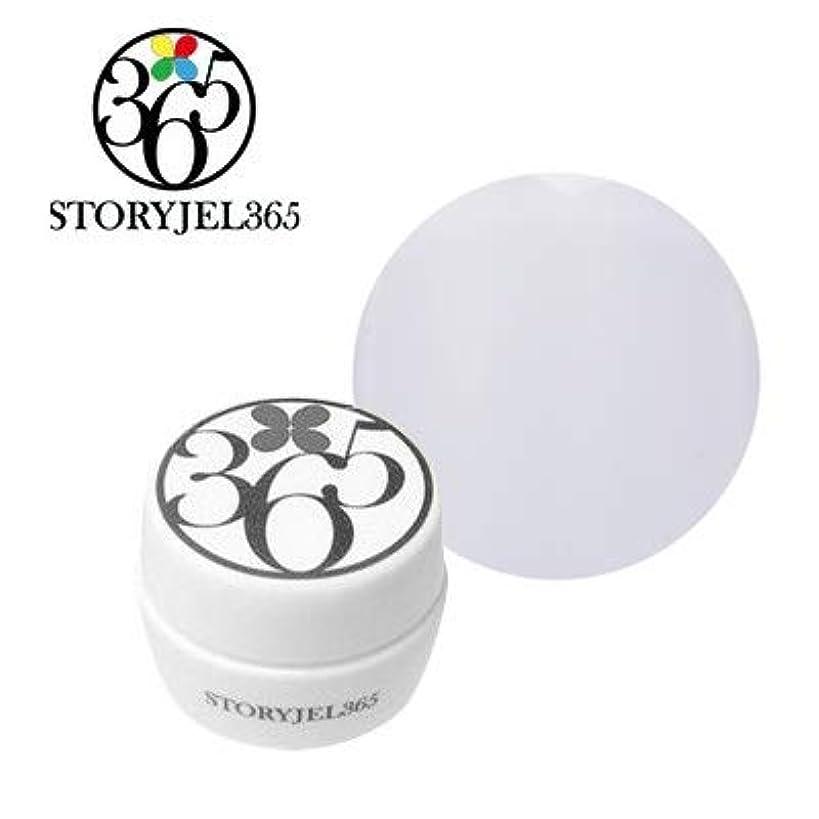 貸す溶接会社STORY JEL365 カラージェル SJS-131S シフォンチュール