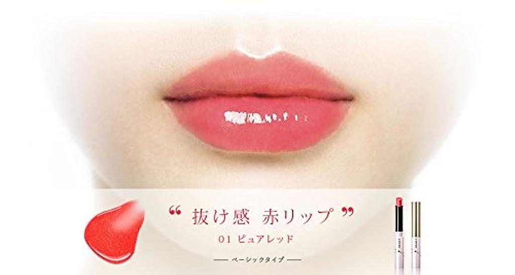 クスコ血まみれのコットン【オペラ(OPERA)】シアーリップカラー (1 ピュアレッド)