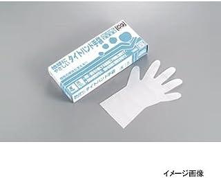 シンガータイト ハンド手袋 ブルー箱入 L (100枚入)
