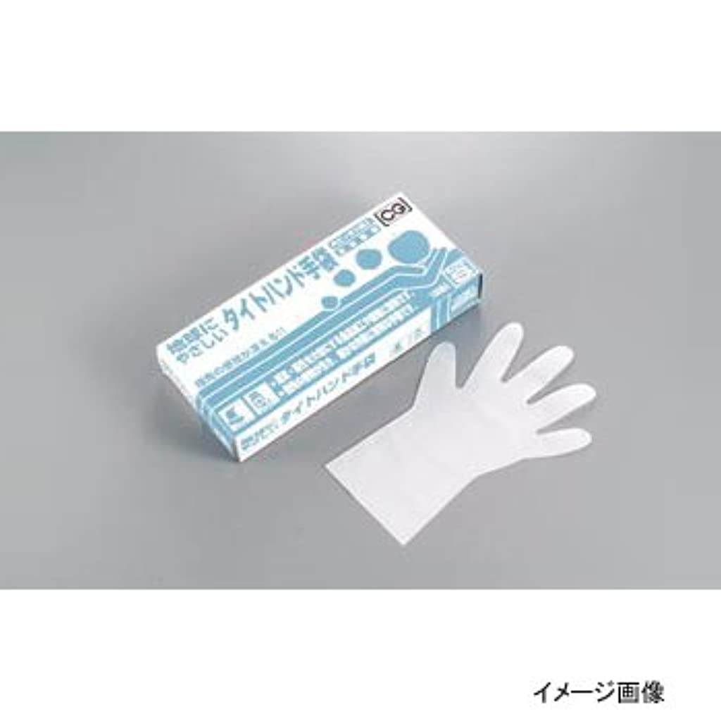 想起蒸気推測シンガータイト ハンド手袋 ブルー箱入 L (100枚入)