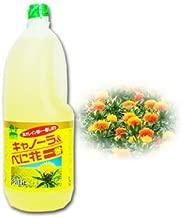 キャノーラ&べに花 一番 1500g (サラダ油 圧搾 一番しぼり 高オレイン酸 創健社)