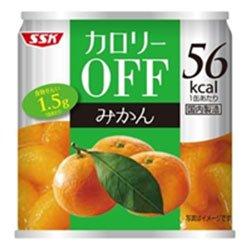 SSK カロリ—OFF みかん 185g×24個入×(2ケース)