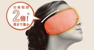 エレコムエクリア『アイマスク+イヤーマフ耳までカバー(HCM-H02PN)』
