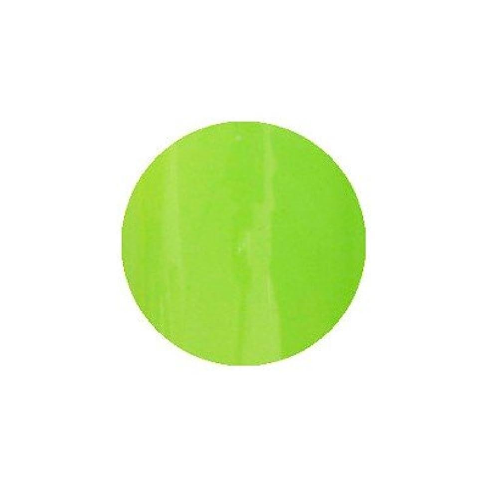 致死生物学バンジージャンプロコジェル カラージェル M-28 サマーグリーン 4g