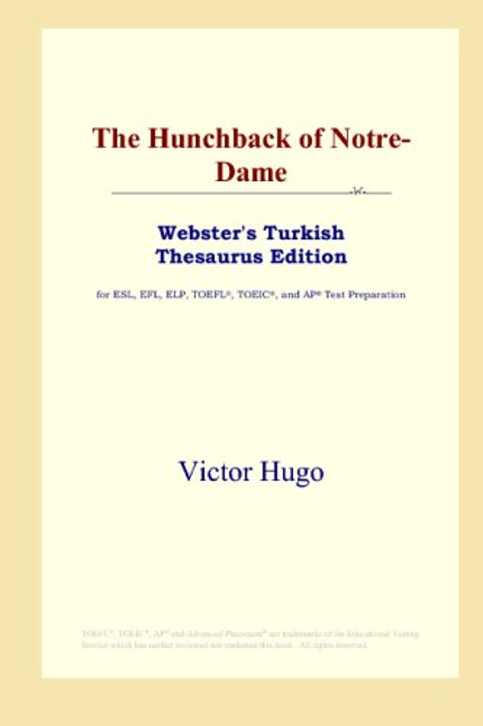 スカウト子怪物The Hunchback of Notre-Dame (Webster's Turkish Thesaurus Edition)