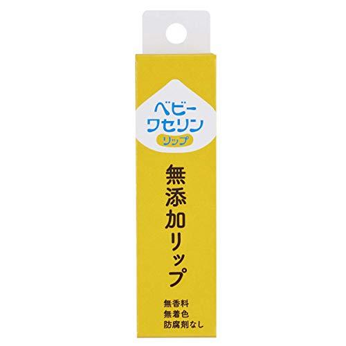 健栄製薬 ベビーワセリンリップ リップクリーム 10g×5個