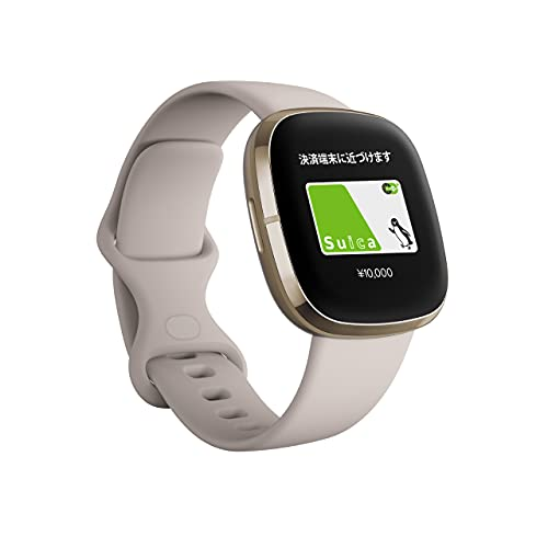 【Suica対応】Fitbit Sense Alexa搭載/GPS搭載 スマートウォッチ Lunar White/Soft Gold ルナホワイト/ソフトゴールド L/S サイズ [日本正規品]