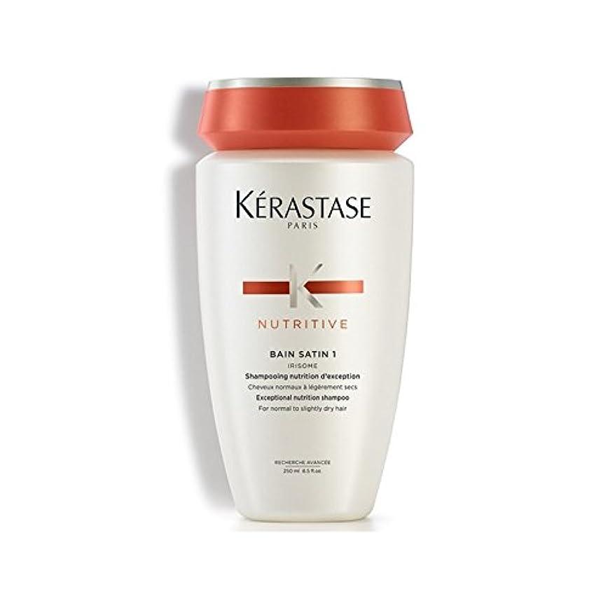 喜ぶアライメント研究ケラスターゼ栄養ベインサテン1つの250ミリリットル x2 - K?rastase Nutritive Bain Satin 1 250ml (Pack of 2) [並行輸入品]