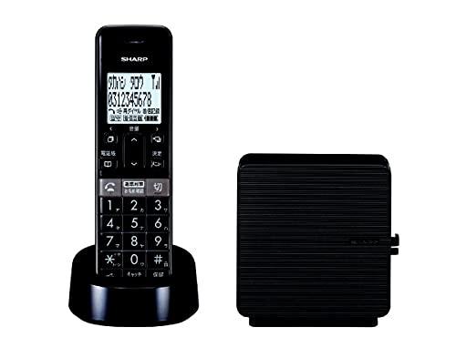 シャープ JD-SF2CL-T デジタルコードレス電話機(子機1台タイプ) ブラウン系