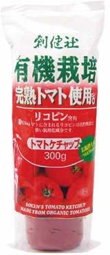 創健社 有機栽培トマト使用 完熟トマトケチャップ 300g