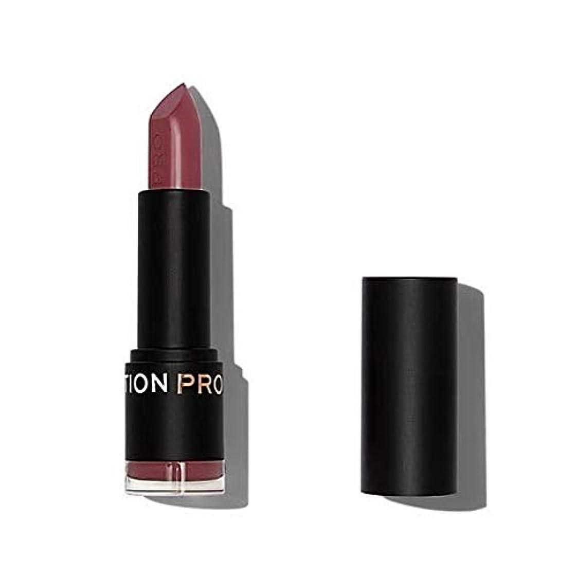 ソロヨーロッパ露出度の高い[Revolution ] 革命プロ最高の口紅Incite - Revolution Pro Supreme Lipstick Incite [並行輸入品]