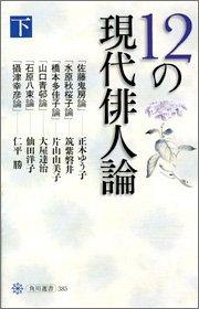 大屋達治 おすすめランキング (6作品) - ブクログ