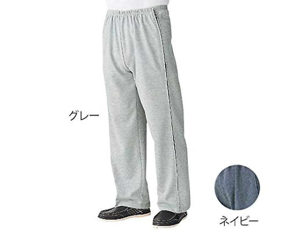 コンサートそっと禁じるケアファッション 両脇全開スウェットパンツ(紳士用) グレー L