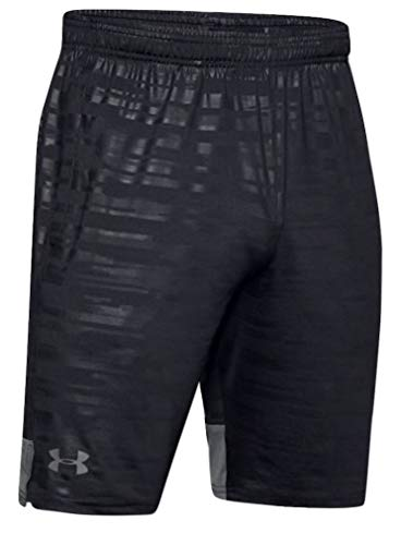 Under Armour UA Stretch Train Excel Shorts (Large) Black