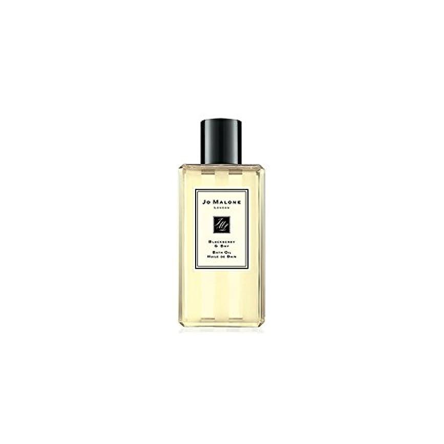 苦情文句いじめっ子夜Jo Malone Blackberry & Bay Bath Oil - 250ml (Pack of 2) - ジョーマローンブラックベリー&ベイバスオイル - 250ミリリットル (x2) [並行輸入品]